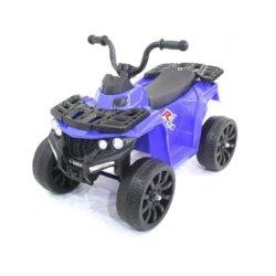 Детский квадроцикл R1 на резиновых колесах 6V - 3201 синий (кресло кожа, колеса резина, музыка, свет)